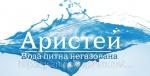 Доставка воды «Аристей»