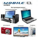 Курьерский сервисный центр «Mobile Express»